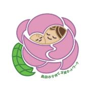 島田市子育て支援ネットワーク