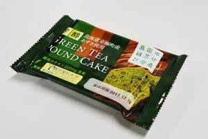 ケーキ紹介2