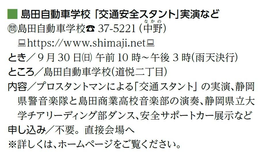 平成30年度 - コピー (3) - コピー