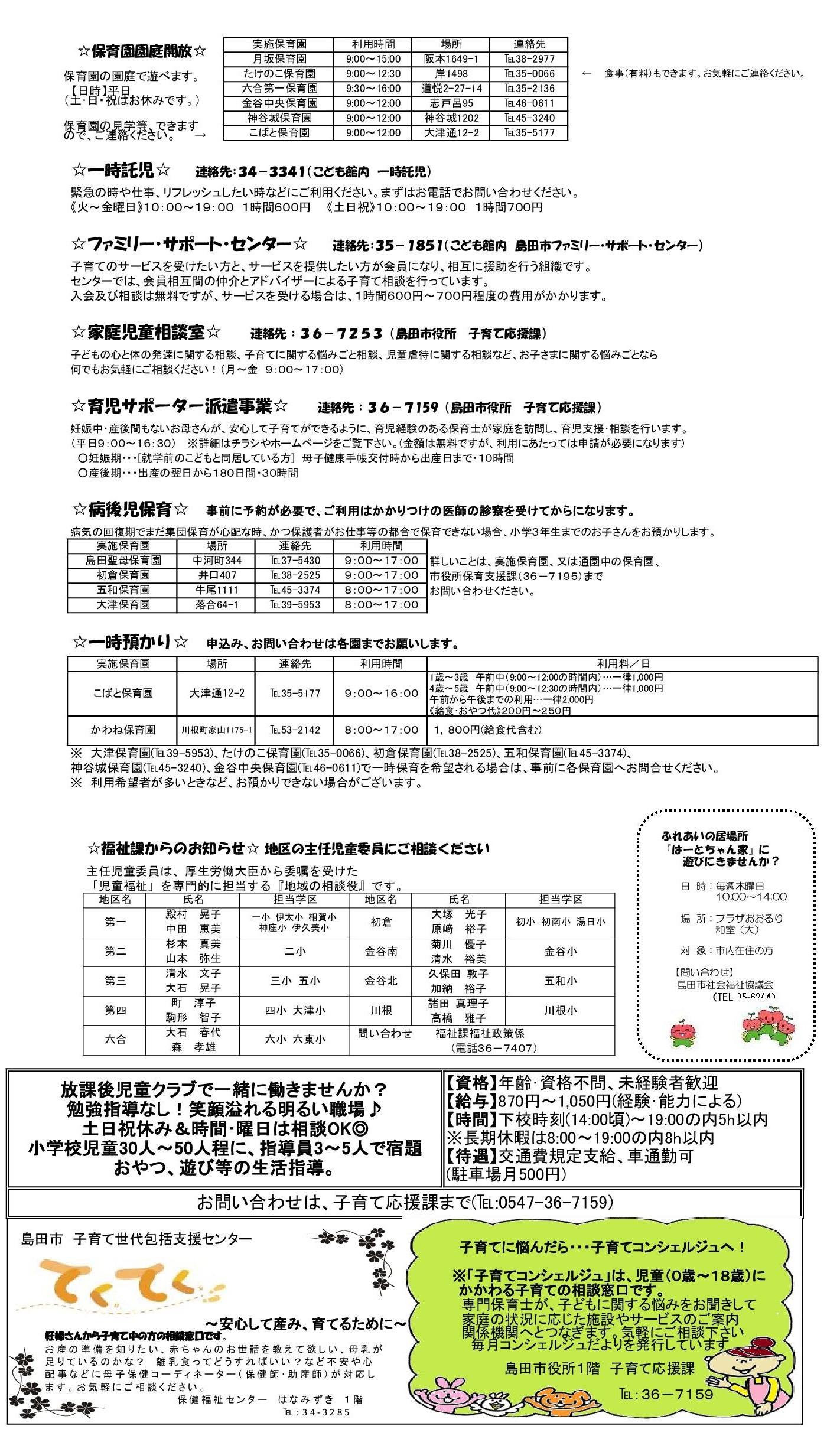 PDF ファイル4