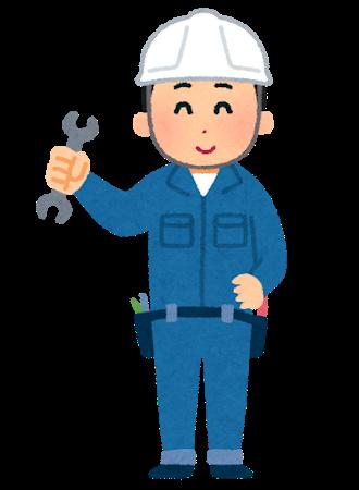 job_seibishi_helmet_man