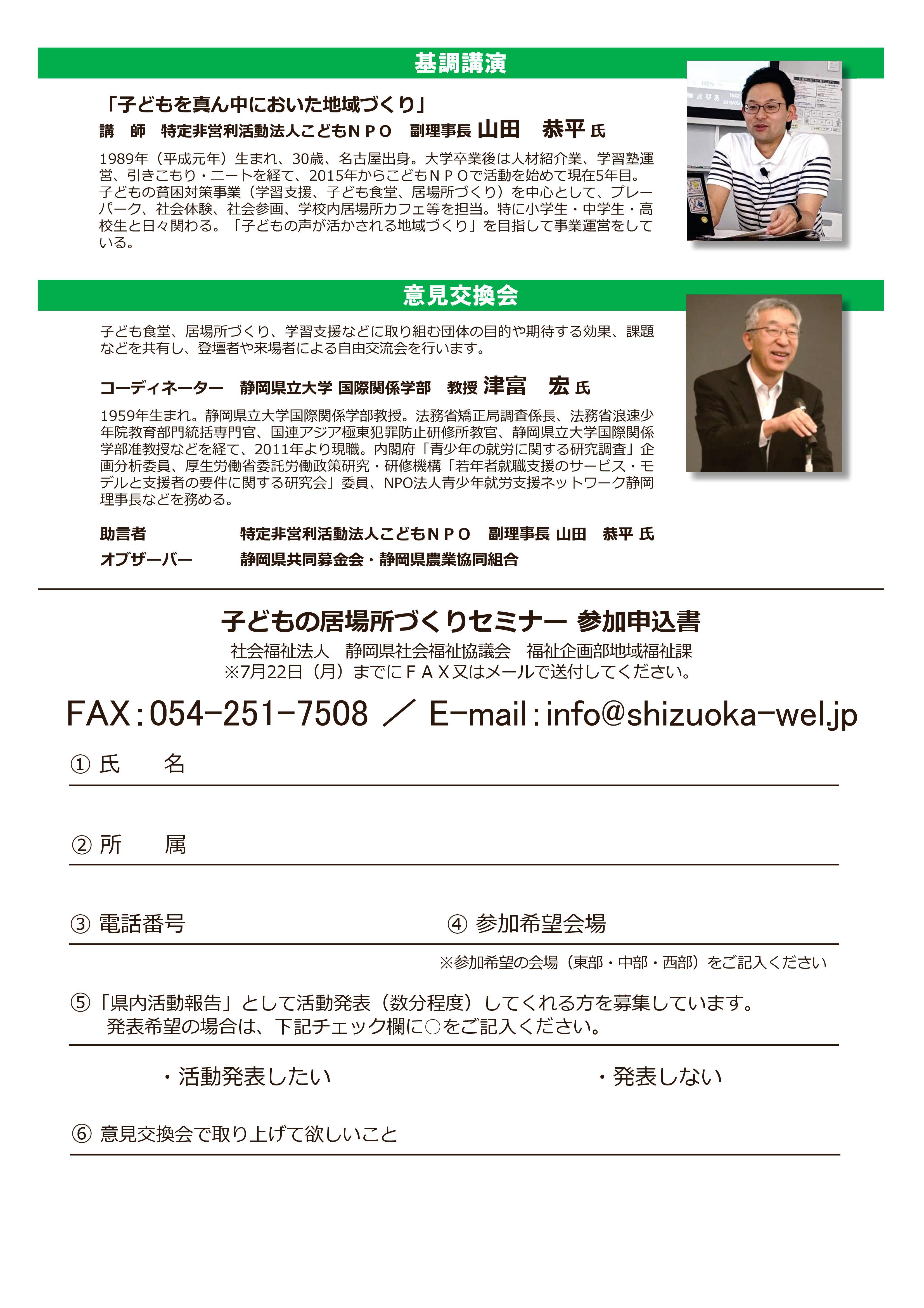 Citrix ICA Remote Job-02