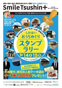 9gatsu_082310_ol-012