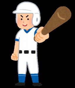 baseball_homerun_yokoku