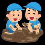 kids_doro_asobi