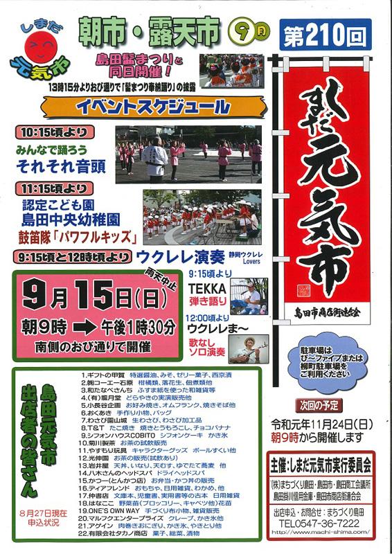 678320_genki_01 (1)