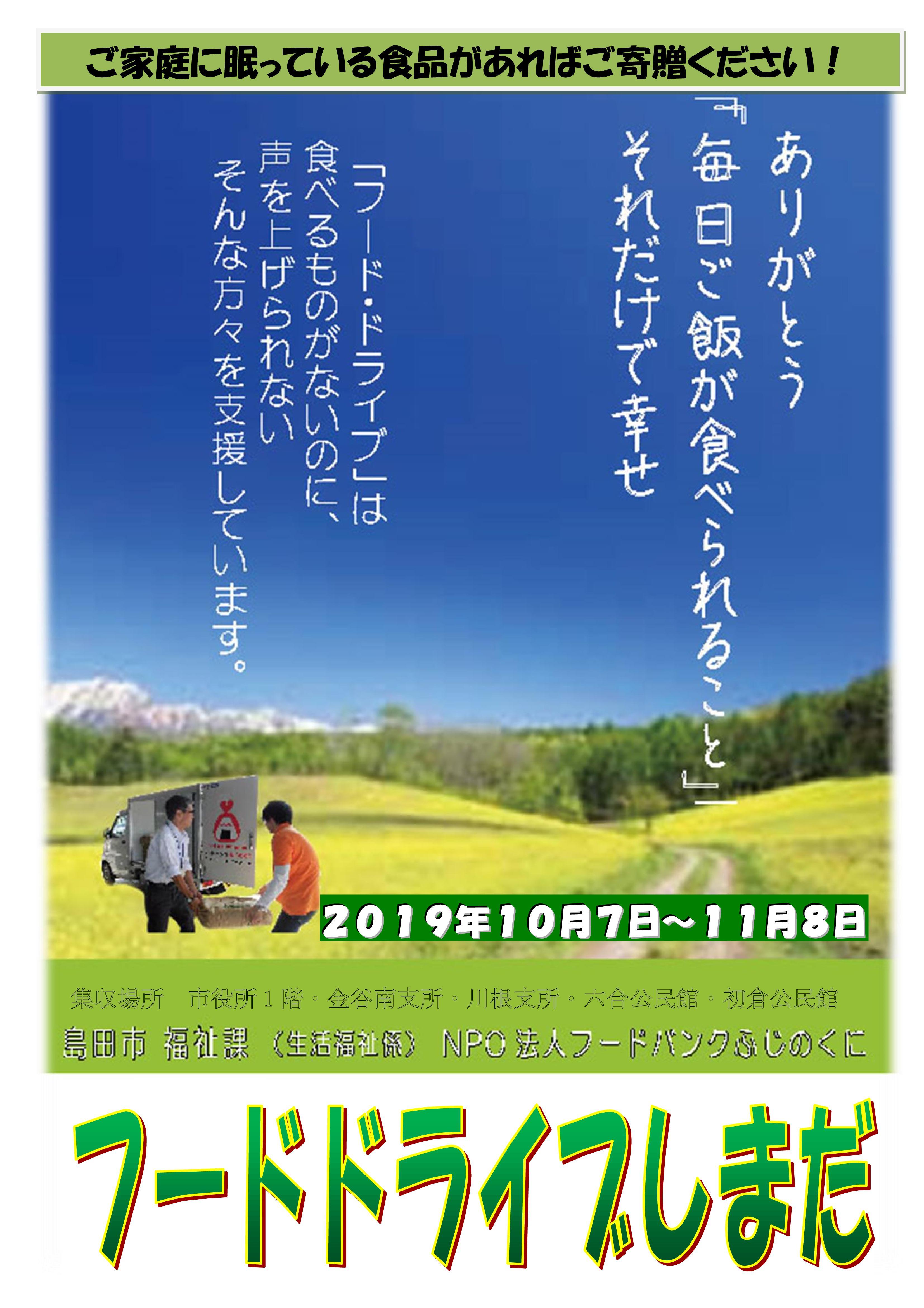 PDF ファイル-01 (1)