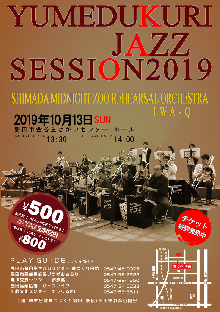 jazz2019l