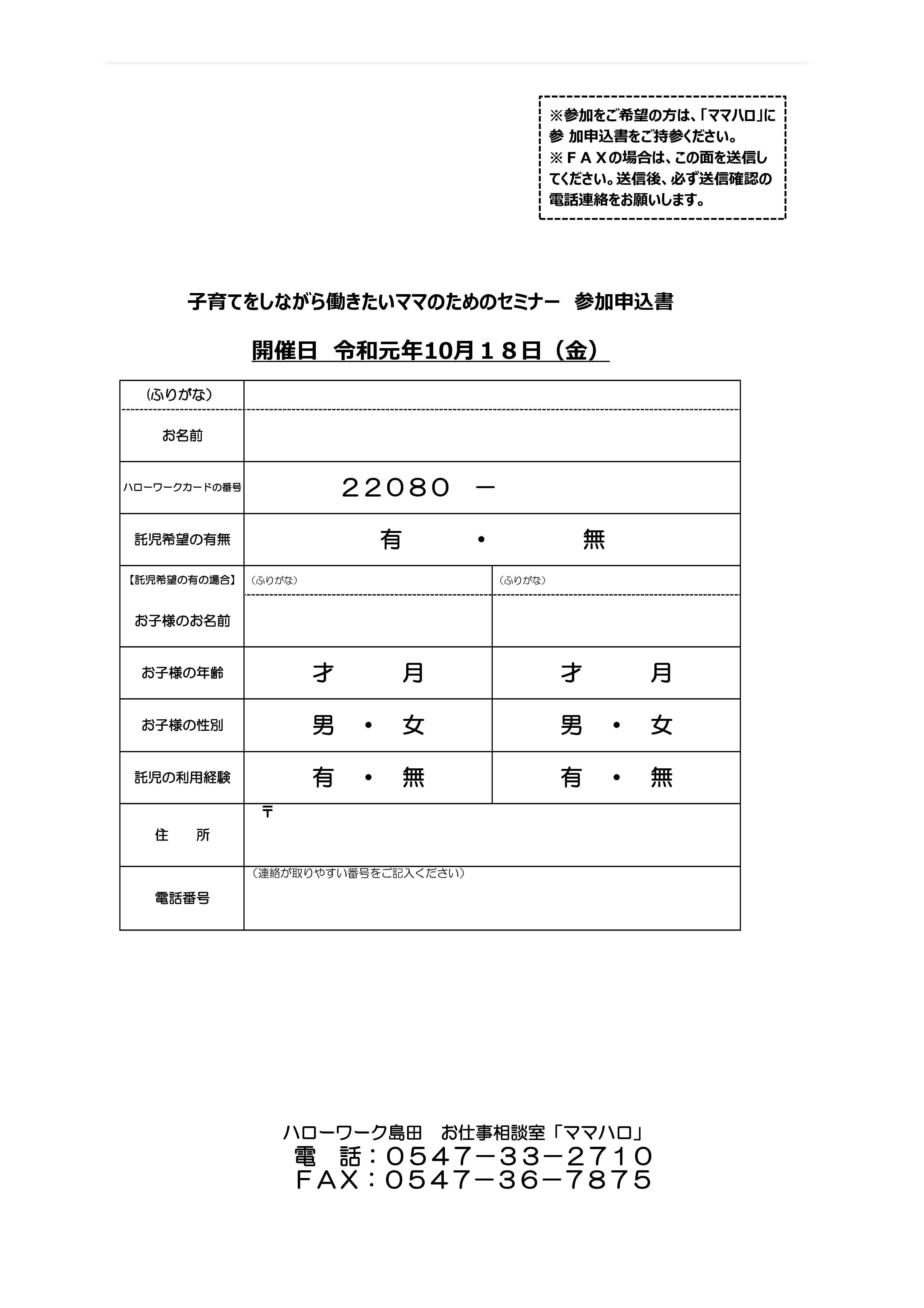 PDF ファイル-02