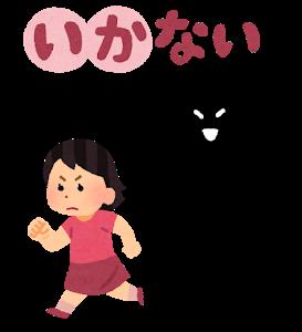 ikanoosushi1_ikanai