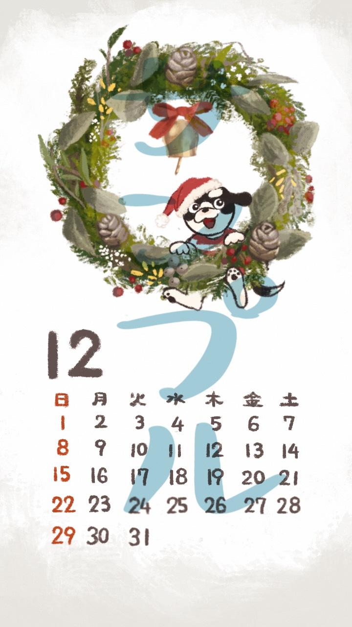 しまいくオリジナル スマホ壁紙プレゼント 12月ver しまいく