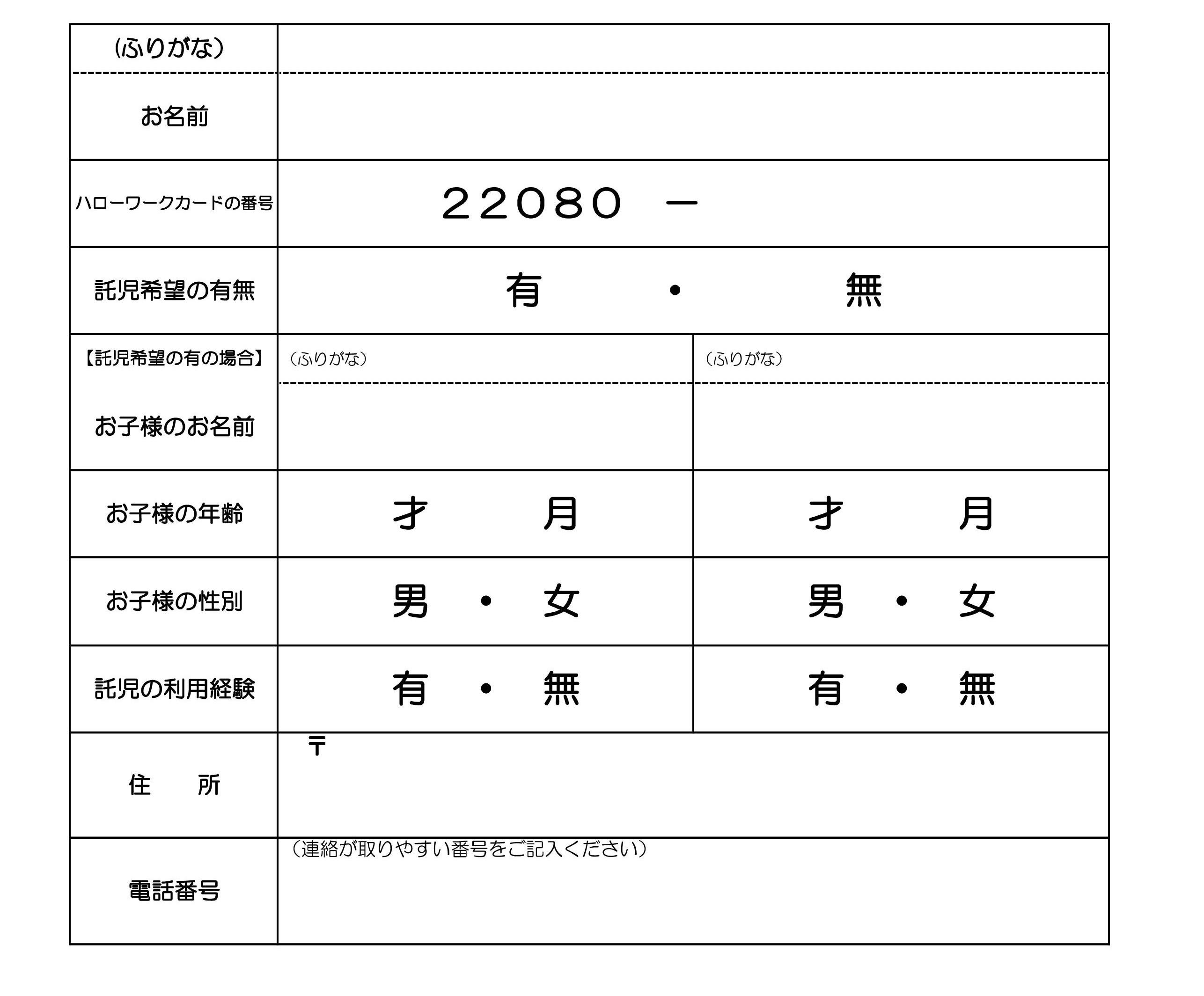 PDF-ファイル-02