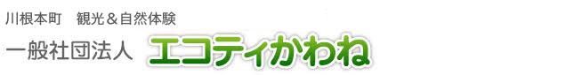 logo_txt