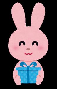 present_usagi
