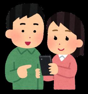smartphone_couple