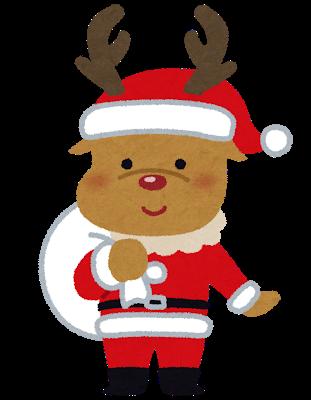 christmas_tonakai