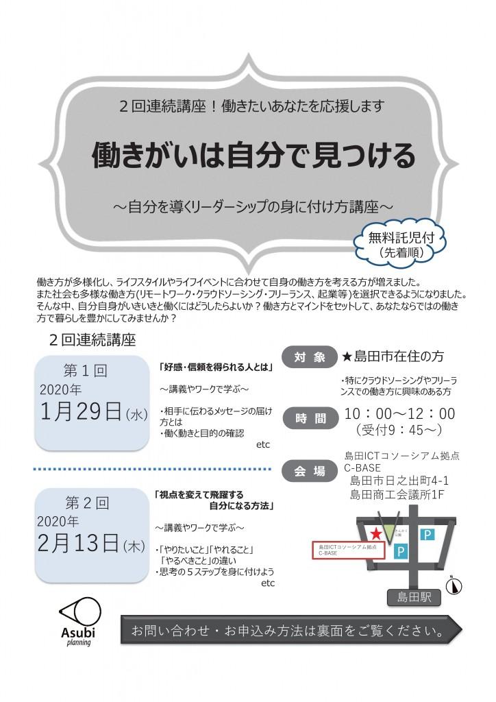 PowerPoint プレゼンテーション-01