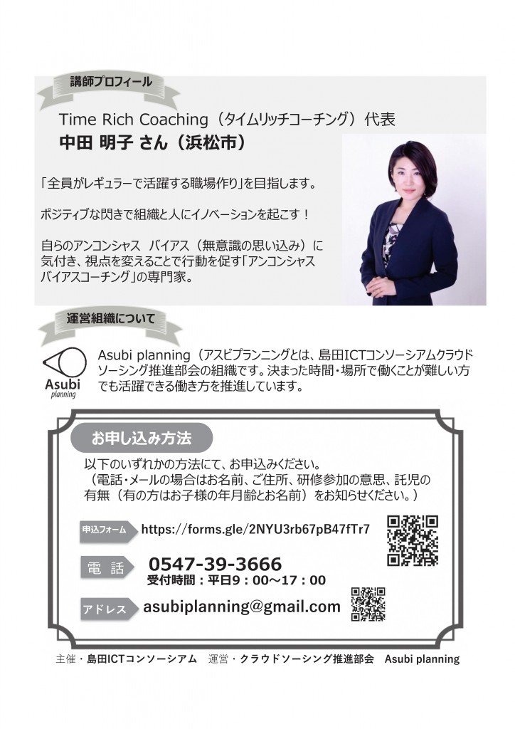 PowerPoint プレゼンテーション-02