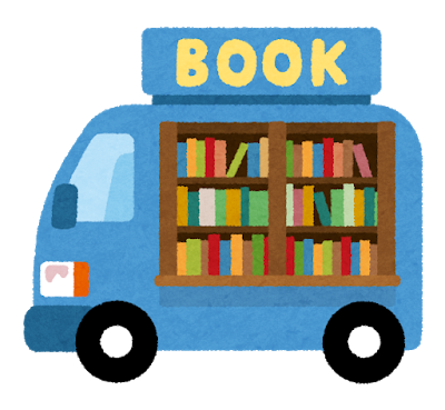 car_book_idou_honnya