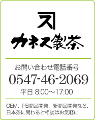 sub_menu_img_contact_o