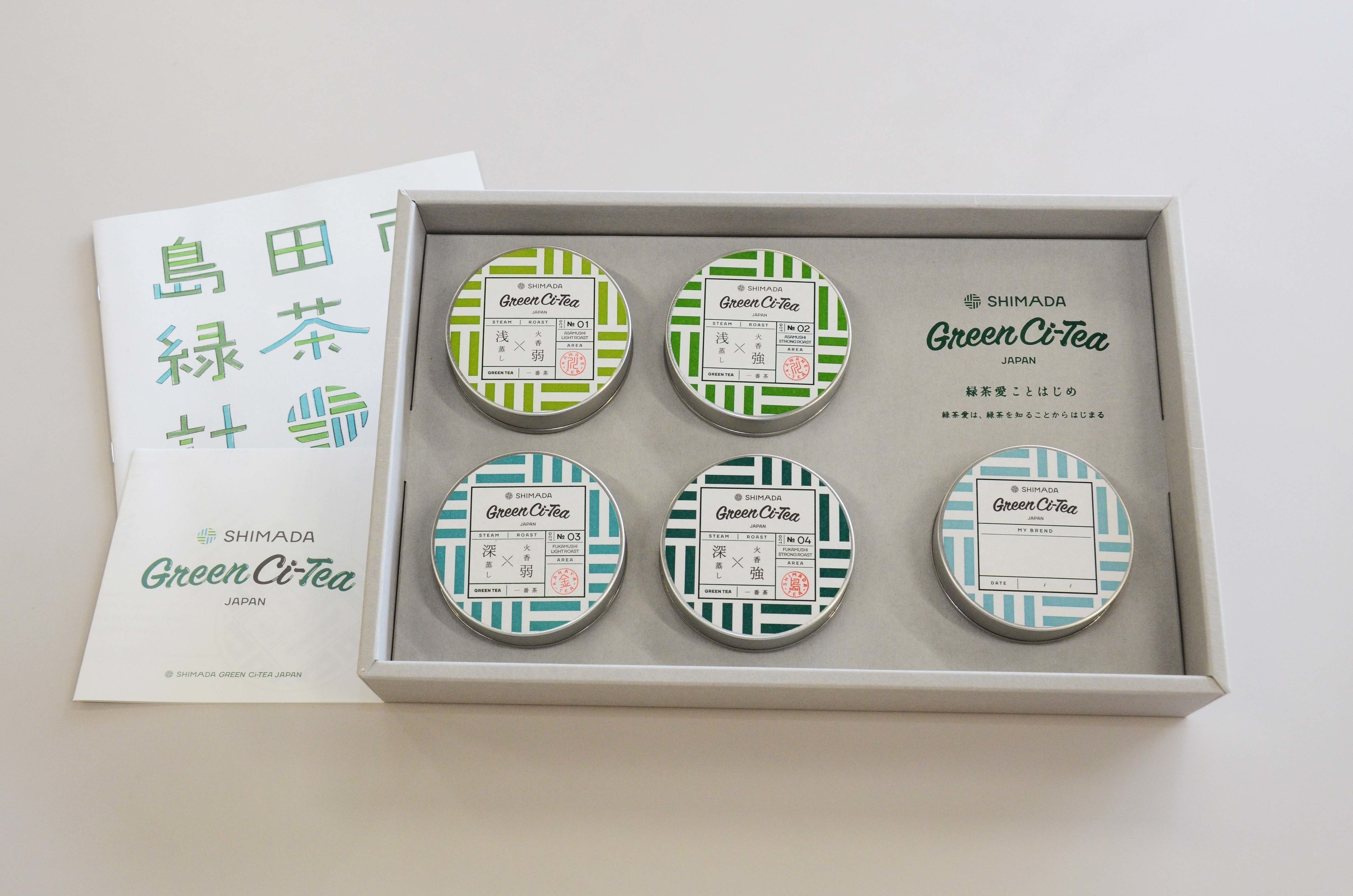GreenCi-Tea1