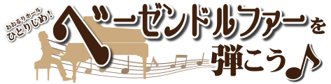 besen_logo