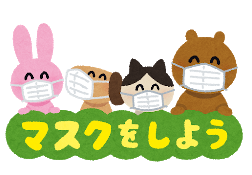 mask_wo_shiyou_animals