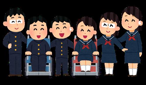 school_tokubetsushien_gakuran