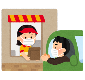 car_drive_through_ukewatashi_mask