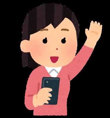 kyosyu_smartphone_woman