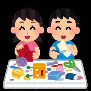 kousaku_family_kids