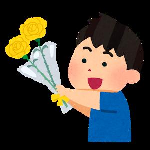 chichinohi_flower_boy_yellow