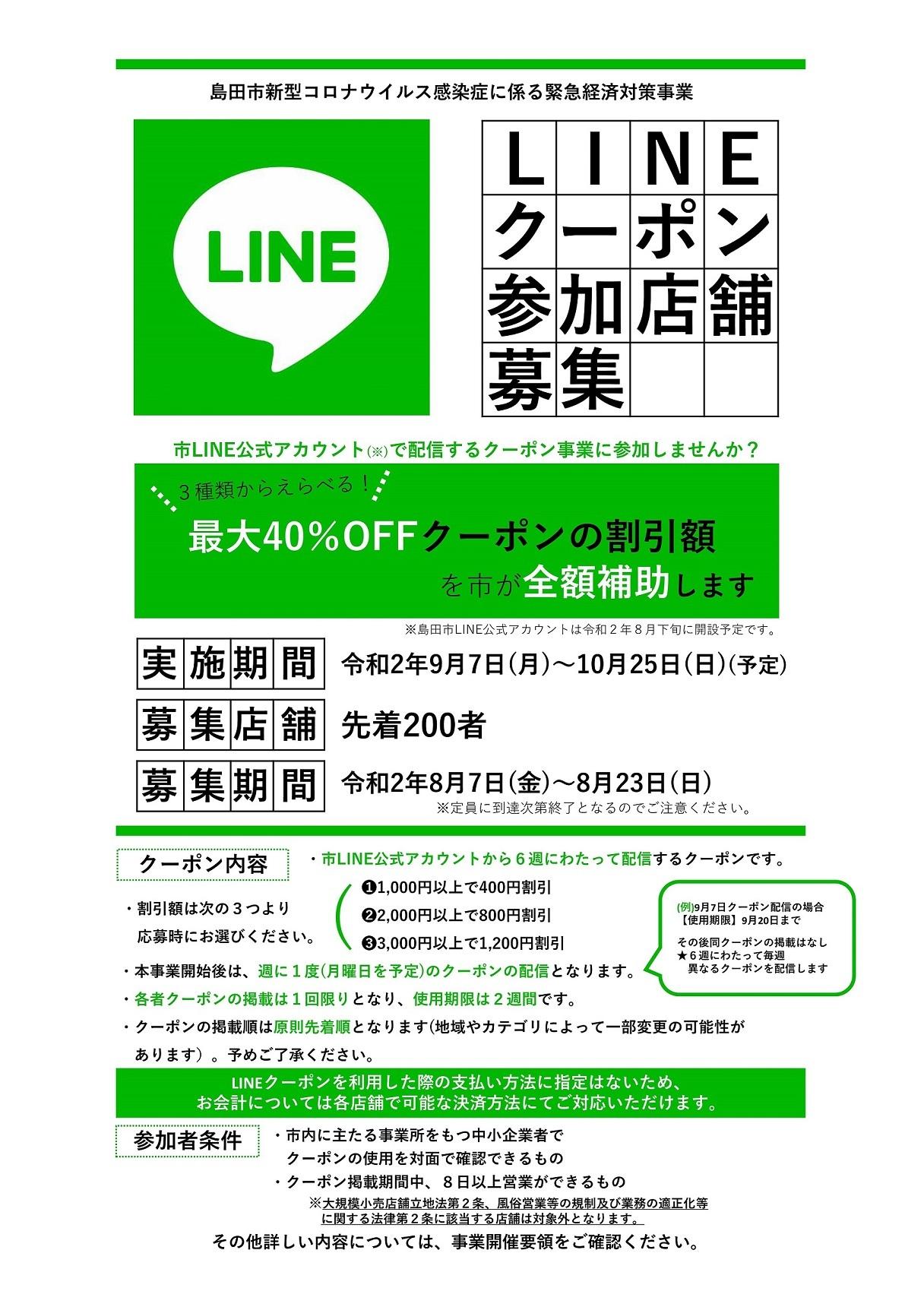 line111