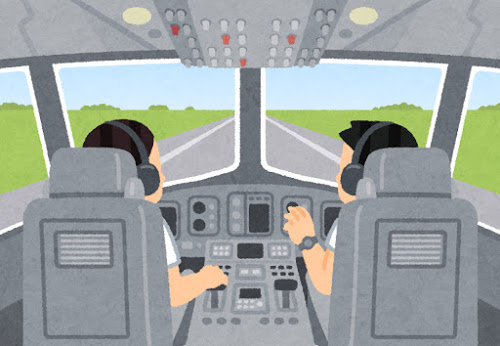 airplane_cockpit_kassouro