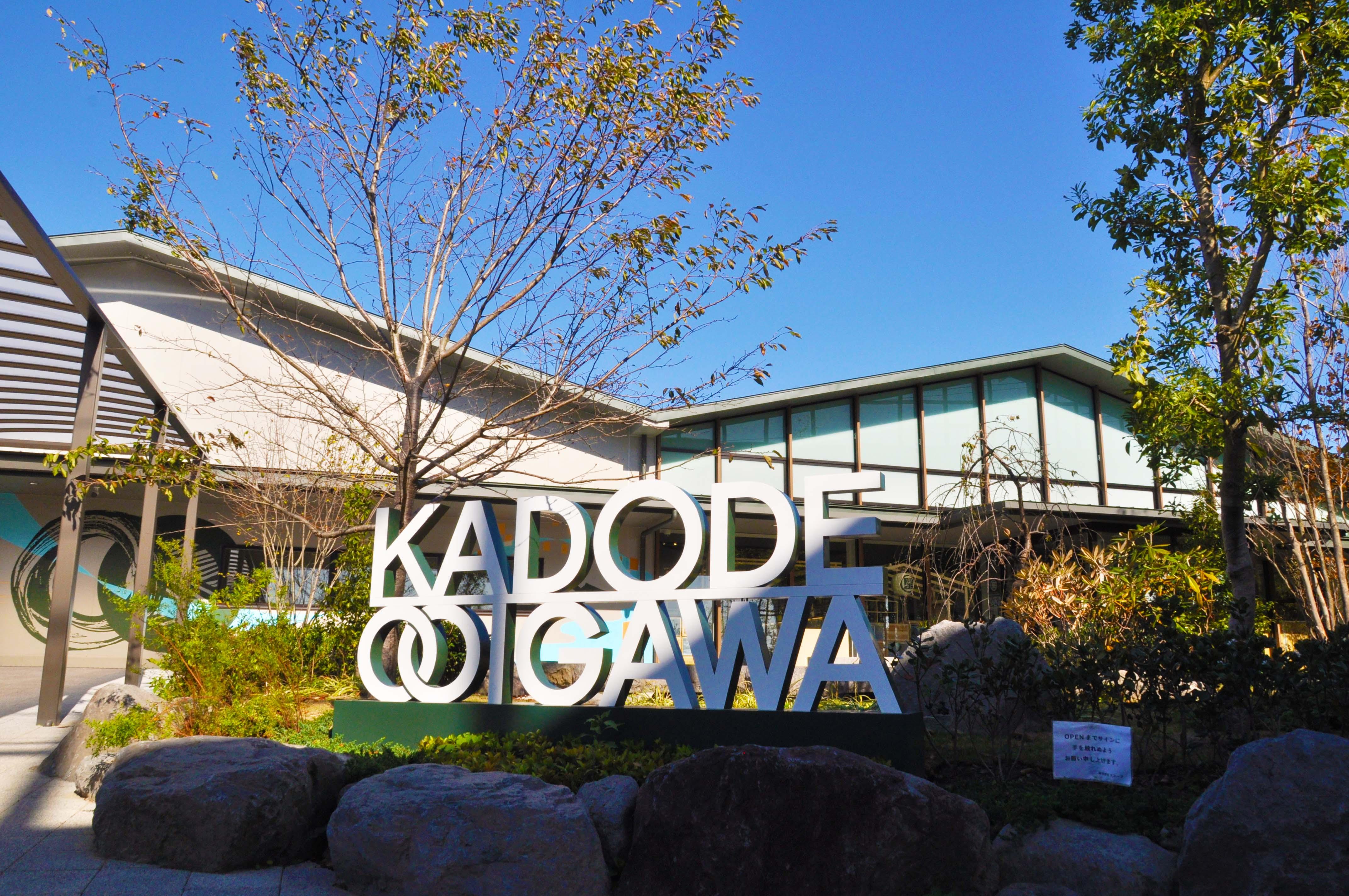 シマイヌがゆく!KADODE OOIGAWA 第二弾