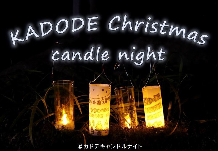 KADODE CHRISTMAS Candle Night