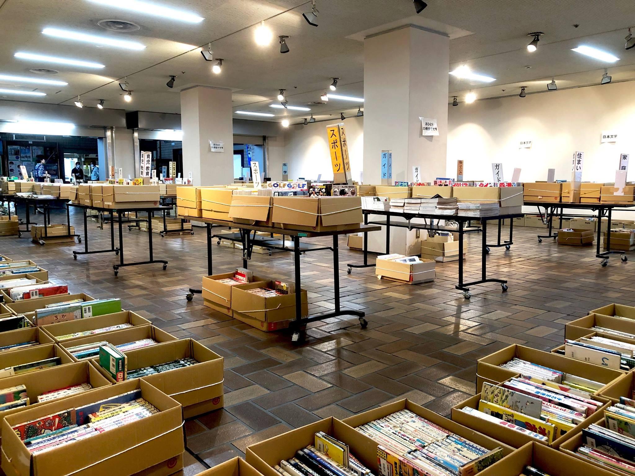 【島田図書館】本・雑誌の無料配布を行います