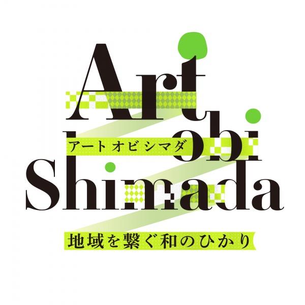 テイクアウトマルシェ「Art obi Shimada」