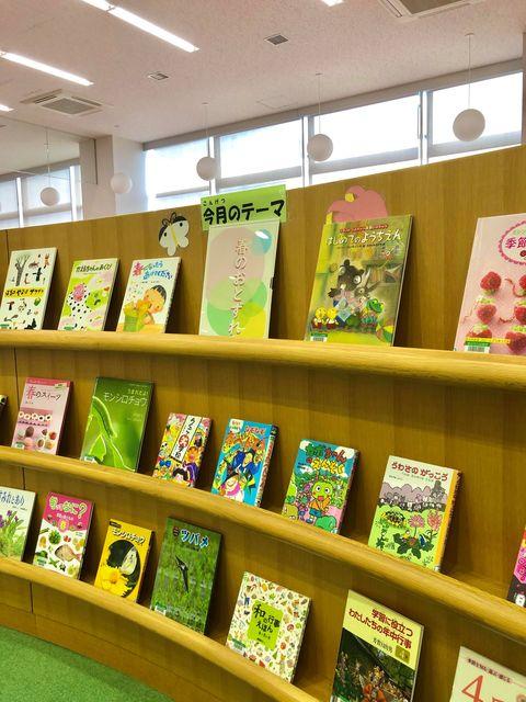 島田図書館🐻4月特集