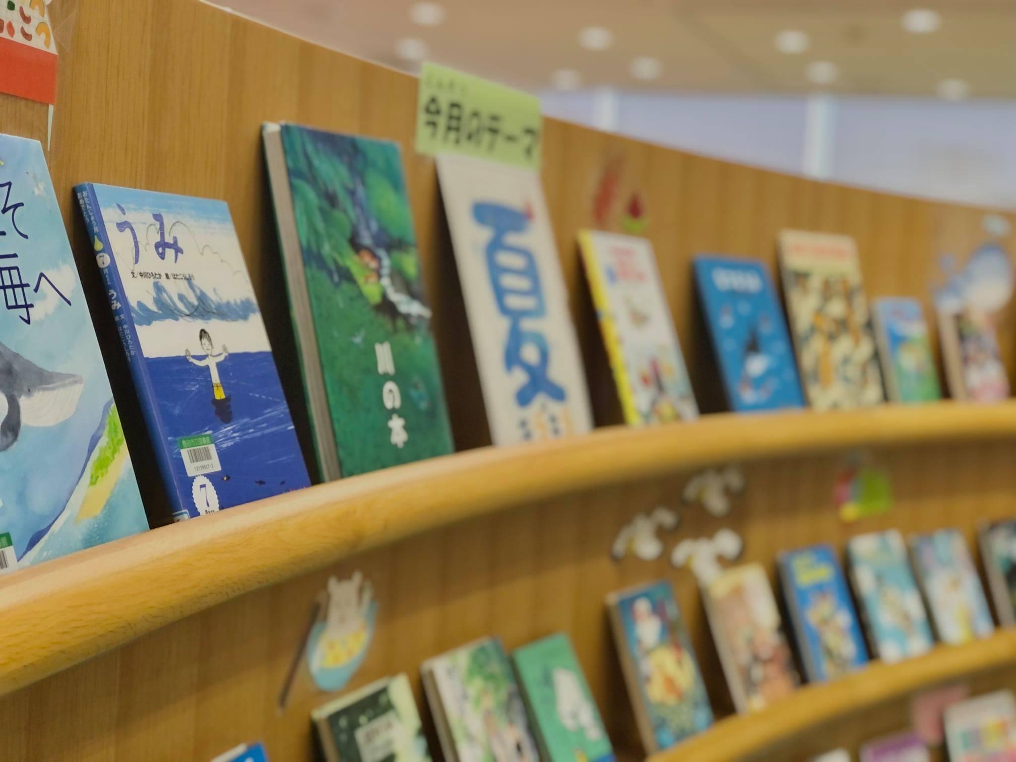 島田図書館🐻『行ったつもりでどうぶつえん』